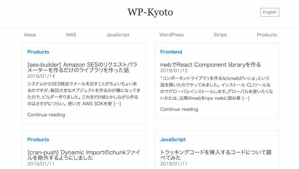 WP-Kyoto